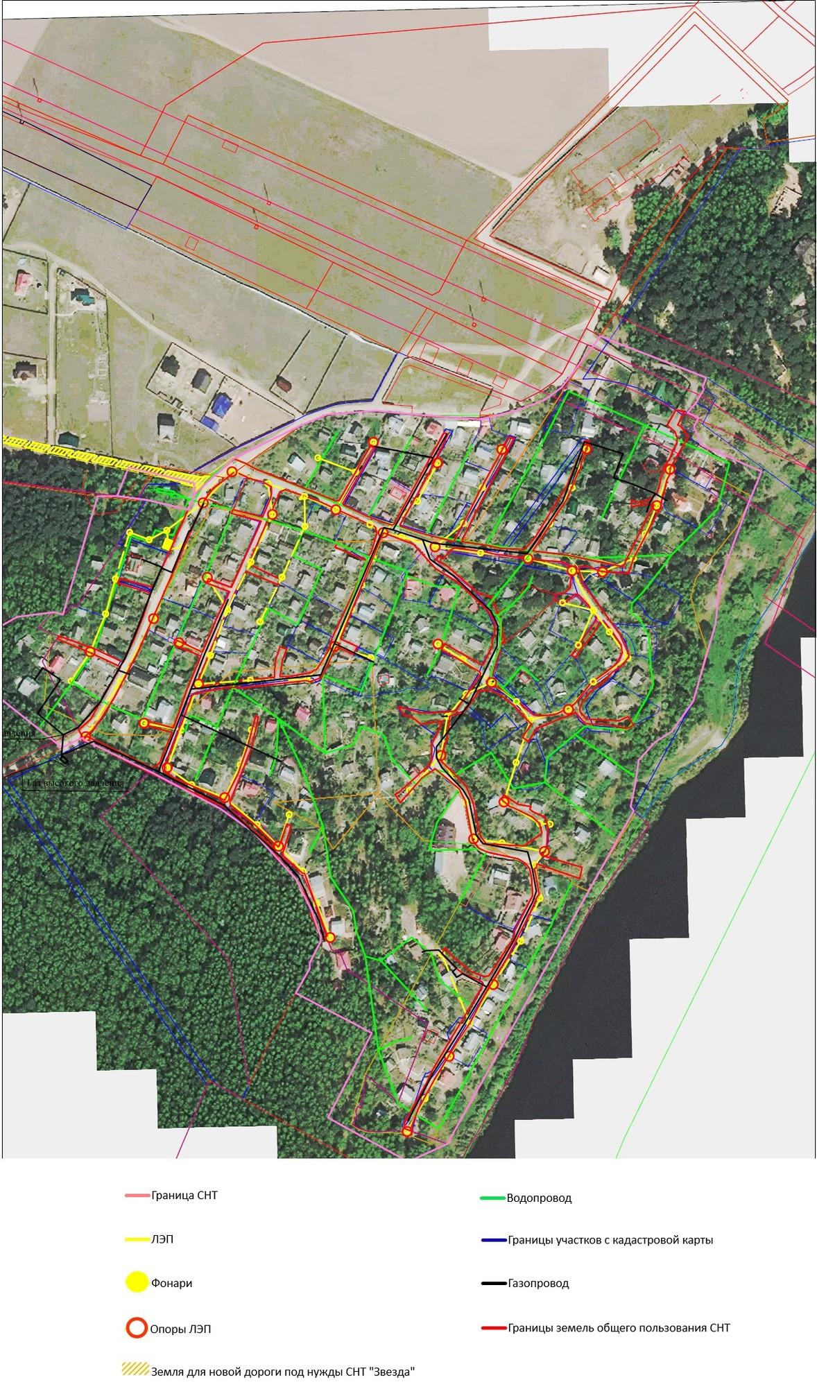 закон о приватизации земель общего пользования в снт